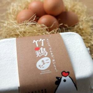 竹鶏あかたまご(赤玉) 6個入P 竹鶏ファーム 宮城県産 国産 赤卵 卵 タマゴ 生 【代引不可】