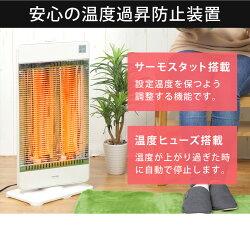 カーボンヒーター首振り速暖からだの芯まで温まる遠赤外線簡単操作ヒーター電気ヒーター電気ストーブ暖房器具TEKNOSテクノスCHM-4531-KブラックCHM-4531-Wホワイト