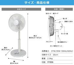 【あす楽】扇風機30cm羽根首振りリビング扇風機シンプルリビングメカ扇風機メカ式フラットガード冷房夏一人暮らしおしゃれホワイトTEKNOS(テクノス)KI-1737-W