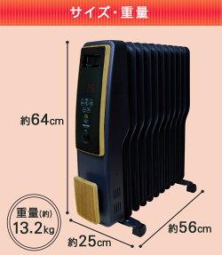 オイルヒーター11枚フィン8畳10畳大型キャスター付き自動温度調節3段階切替入切タイマーエコモードチャイルドロック機能電気ヒーター暖房器具寒さ対策冬木目調おしゃれ