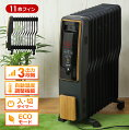オイルヒーター11枚フィンデジタル表示木目調室温設定エコモードチャイルドロック機能クリーンな空気あったか暖房おしゃれ【予約販売】