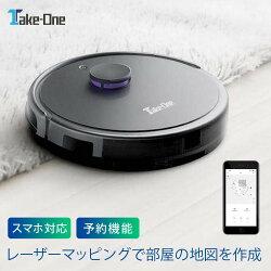 ロボット掃除機水拭き乾拭き拭き掃除ロボットクリーナーWi-Fi接続床掃除アプリ対応Take-OneテイクワンテクノロジーX7【予約販売】