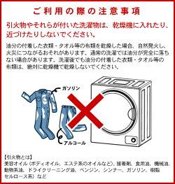 小型衣類乾燥機容量2.5kg1人暮らしにも最適サイズ衣類乾燥機小型服乾燥機小型乾燥機新生活梅雨対策湿気対策SunRuck(サンルック)SR-ASD025W
