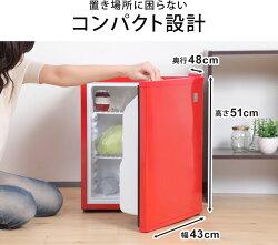 【送料無料】1ドア冷蔵庫小型48Lワンドアペルチェ方式右開きSunRuck(サンルック)冷庫さん一人暮らしにSR-R4802ミニ冷蔵庫業務用静音