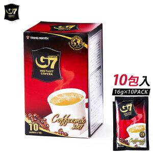 ベトナムコーヒー 3in1 instant coffee 10袋 砂糖ミルク入り ホット・アイス兼用 甘口 インスタントコーヒー ベトナム式 G7 【代引不可】【同梱不可】