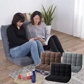座椅子 二人用 もこもこワイドリクライナー 14段階 リクライニング ゆったり おしゃれ ボリュームのある厚めの座面 新生活 VOL.648 FKC-005BK 【同梱不可】【LF】