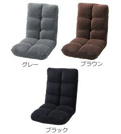 座椅子一人用もこもこリクライナー14段階リクライニングゆったりおしゃれボリュームのある厚めの座面新生活VOL.648FKC-006BK【同梱不可】