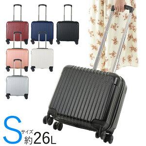 スーツケース 機内持ち込み Sサイズ TSAロック 1〜3泊 容量26L 軽量 小型 ミニ 4輪 ファスナー ジッパー ダイヤルロック キャリーケース キャリーバッグ 旅行バッグ 旅行かばん 旅行用品 バック