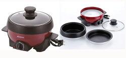 電気ミニプレートグリル鍋容量1.0L600W煮る・焼く1台2役ホットプレート卓上調理器AbitelaxアビテラックスAPN-16G-R