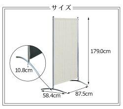 3面パーテーション高さ179cm自立式クロスパーテーション可動移動軽量撥水仕切り野外室内間仕切り簡易個室SunruckSR-PT301-GY
