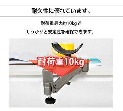 マウスアームスタンドリストレストアームレスト肘置き360°回転水平移動高さ調節可PC作業マウス操作負担軽減SunRuckサンルックSR-AM010