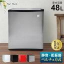 1ドア冷蔵庫 48L ペルチェ方式 一人暮らし ひとり暮らし 冷蔵庫 静音 小型 ワンドア 右開き 小型冷蔵庫 ミニ冷蔵庫 コ…