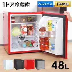 2021年福袋新生活アイテムまとめ新春初売り小型冷蔵庫つっぱり棒ポールハンガー抱きまくらスティッククリーナー一人暮らし新生活