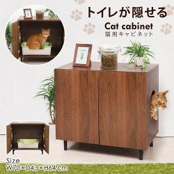 2021年福袋ペット用品アイテムまとめ新春初売りキャットタワーキャビネットトイレ隠し目隠しセンターテーブルネコ猫のぞき穴付き