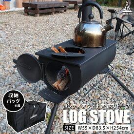 折り畳み式 薪ストーブ アウトドアコンロ 屋外 焚き火台 バーベキュー コンパクト 車載 BBQ 収納バッグ付き 火の粉止め 暖房 調理