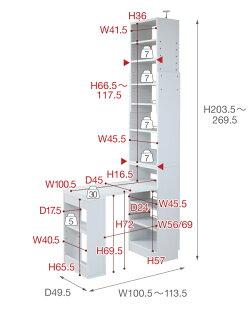 デスク天井突っ張り本棚付き幅90奥行45高さ204から高さ249デスクラック薄型スリムデスクコンパクトラック本棚壁面パソコンデスク書斎机