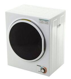 【あす楽】小型衣類乾燥機容量2.5kg1人暮らしにも最適サイズ衣類乾燥機小型服乾燥機SunRuck(サンルック)SR-ASD025W