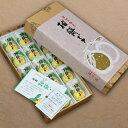 福田屋 柚餅子 15個入