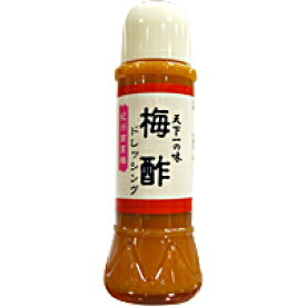 一畑梅酢ドレッシング(バラ売り)