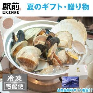 神戸中央市場より・漁師の貝風呂セット(2人前)・注文後板前が調理に入ります【冷凍】ホタテ【お中元】【贈答品】【ギフト】【家飲み】ほたて 帆立 ホンビノス はまぐり あさり ムー