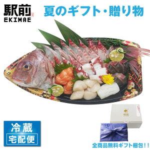 瀬戸内泳ぎ活け真鯛の「祝い鯛舟盛りセット」注文を頂いてから板前が調理に入ります【冷蔵】【生にこだわる】【お中元】【贈答品】【家飲み】刺身 盛り合わせ 鯛 たい タイ 姿造り