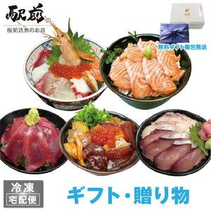 【敬老の日】5種類の海鮮丼セット(5人前)神戸中央市場の海鮮丼 取り寄せ【冷凍】【素材にこだわる】【税込】【ギフト】【家飲み】海鮮丼 セット 海鮮セット 海鮮 詰め合わせ