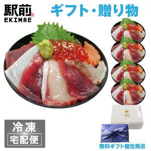 【敬老の日】海鮮ごまだれ丼(5人前)神戸中央市場の海鮮丼 取り寄せ【冷凍】【素材にこだわる】【税込】【ギフト】【家飲み】海鮮丼 セット 海鮮セット 海鮮 詰め合わせ