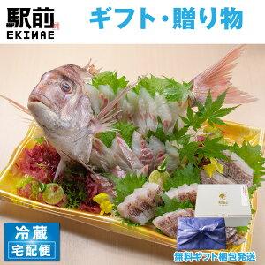 【敬老の日】明石鯛姿造り(プラスチック容器でお届けします)刺身 造り 舟盛り
