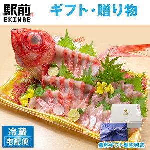 【お歳暮】金目鯛姿造り(プラスチック容器でお届けします)刺身 造り 舟盛り