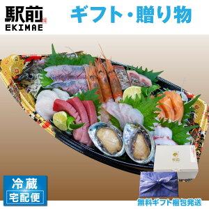 【プラスチック舟盛りでお届け】【敬老の日】姿造り付き 朝獲れ地魚刺身盛り(1舟)刺身 盛り合わせ 姿造り 地魚 貝 パーティ 誕生日 贈答品 家飲み