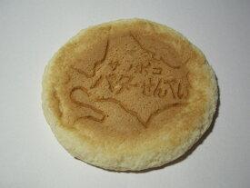 札幌おかだ製菓の【手焼き】バターせんべい8袋入り、8点は自由にチョイスでも可!!2箱で送料一律500円道内無料