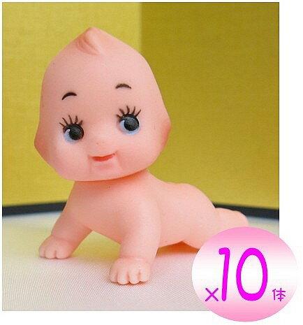 国産はいはいキューピー人形 身長5cm(10体セット) (裸キューピー人形/キューピッド/ウェルカムドール/着せ替えキューピー/制服コスプレ/ぬいぐるみ/クラフト/ご当地キューピー)