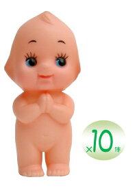 国産おもてなしキューピー人形 身長5cm(10体セット) キューピー 人形 キューピー人形
