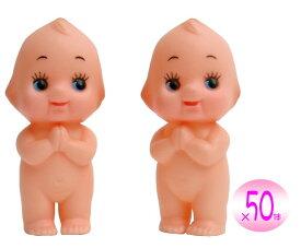 国産おもてなしキューピー人形 身長5cm(50体セット) キューピー キューピー人形 人形 キューピッド ウェルカムドール