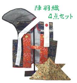 【陣羽織4点セット No.6】 (陣羽織 布兜 烏帽子 はちまき) スタンド付き 五月人形
