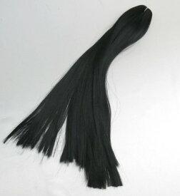 スガ糸(人絹) 黒 人形用 髪の毛 すがいと スガイト すが糸 ドールヘアー 人形