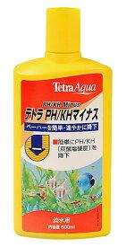 Tetra(テトラ)スペクトラムジャパン PH/KHマイナス500ml【送料区分:小型】