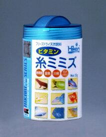 Hikari(キョーリン) ひかりFDビタミン糸ミミズ22g【送料区分:60サイズ】