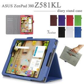 【タッチペン・専用フィルム2枚付】ASUS ZenPad 8.0 (Z380C & Z380KL & Z380KNL & Z380M)/ ZenPad S 8.0 (Z580CA)/ZenPad 10 (Z300C & Z300CL & Z300CLN )/ PUレザーケース ASUS(エイスース・アスース) ゼンパッド 8インチ/10インチタブレット 10P29Jul16