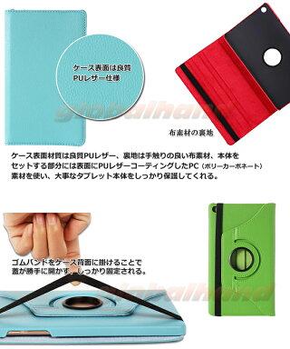 【タッチペン・専用フィルム2枚付】HuaweiMediaPadM3Lite8.0/MediaPadM3Lites(SoftBank/Y!mobile)専用360度回転式ケースカバーファーウェイメディアパッドM3ライトSIMフリー手帳型PUレザーケース8インチタブレットPCケース2段階スタンド機能付き
