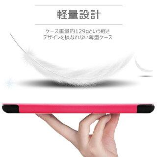 【タッチペン・専用フィルム2枚付】HuaweiMediaPadM5lite88インチスマートケースファーウェイメディアパッドM5ライトLTEモデルSIMフリーWi-FiモデルBAH2-W193つ折りsmartcase手帳型PUレザーカバー8インチタブレットPCケース人気