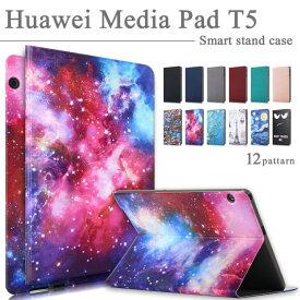 【タッチペン・専用フィルム2枚付】Huawei MediaPad T5 専用ケース J:COM タブレットケース AGS2-W09 AGS2-L09 SIMフリー 花柄 ケース TPUカバー内蔵 ファウェイメディアパッド t5 PUレザー 手帳型 ダイアリーケース 10.1インチ タブレットケース