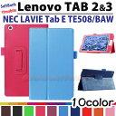 【タッチペン・専用フィルム2枚付】Lenovo Tab2/Tab3 (501LV/601LV 602LV) NEC LAVIE Tab E TE508/BAW PC-TE508B…