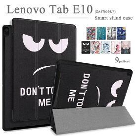 【タッチペン・専用フィルム2枚付】Lenovo Tab E10 ZA470071J/ZA470074JP/TB-X104F シンプルスマートケース Wi-Fiモデル 3つ折り smartcase 手帳型 良質PUレザーカバー マグネット開閉式 10.1インチタブレットPCケース 人気 在宅 テレワーク