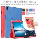 【タッチペン・専用フィルム2枚付】Lenovo Tab 5 ソフトバンク801LV Lenovo Tab M10 Lavie Tab E TE410ケース カバー …
