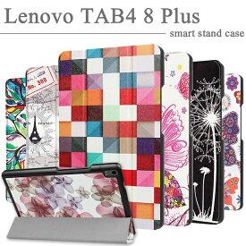 【タッチペン・専用フィルム2枚付】Lenovo Tab 4 8 Plus専用ケース Lenovo Tab4 8 Plus(ZA2E0041JP/ZA2F0141JP)スマートケース レノボタブ4 8 プラス手帳型PUレザーカバー ダイアリーケース マグネット内蔵