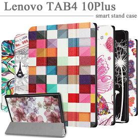【タッチペン・専用フィルム2枚付】Lenovo Tab4 10 Plus(ZA2R0158JP SIMフリー/ZA2M0085JP)専用ケース 花柄スマートケース BBモバイル レノボタブ4 10 手帳型カバー マグネット内蔵 3つ折り 10インチタブレットPCケース