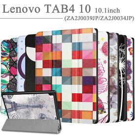【タッチペン・専用フィルム2枚付】Lenovo Tab 4 10(Lenovo TB-X304F/L)専用ケース ZA2J0039JP/ZA2J0034JP/ZA2K0080JP 花柄スマートケース カバー レノボタブ4 手帳型 PUレザーカバー ダイアリーケース 蓋マグネット内蔵 3つ折り 10.1インチタブレットPCケース