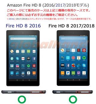 【タッチペン・専用フィルム2枚付】AmazonFireHD8Newモデル(2016/第六世代)/(2017/第七世代)専用360度回転式ケースカバーアマゾンファイヤーNEW-FireHD8手帳型PUレザーケース8インチタブレットPCケース2段階スタンド機能付き10P29Jul16