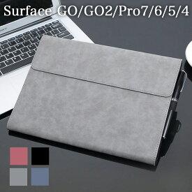 【タッチペン付】Surface GO GO2 Surface Pro4 Pro5 Pro6 Pro7 キーボード タイプカバー収納可能 光沢 ビンテージデザイン サーフェスプロゴー サーフェイスプロ7 6 5 4 両面保護 タッチペンホルダー付 おしゃれ 便利 全面保護PUレザーカバー TPUインナーケース テレワーク